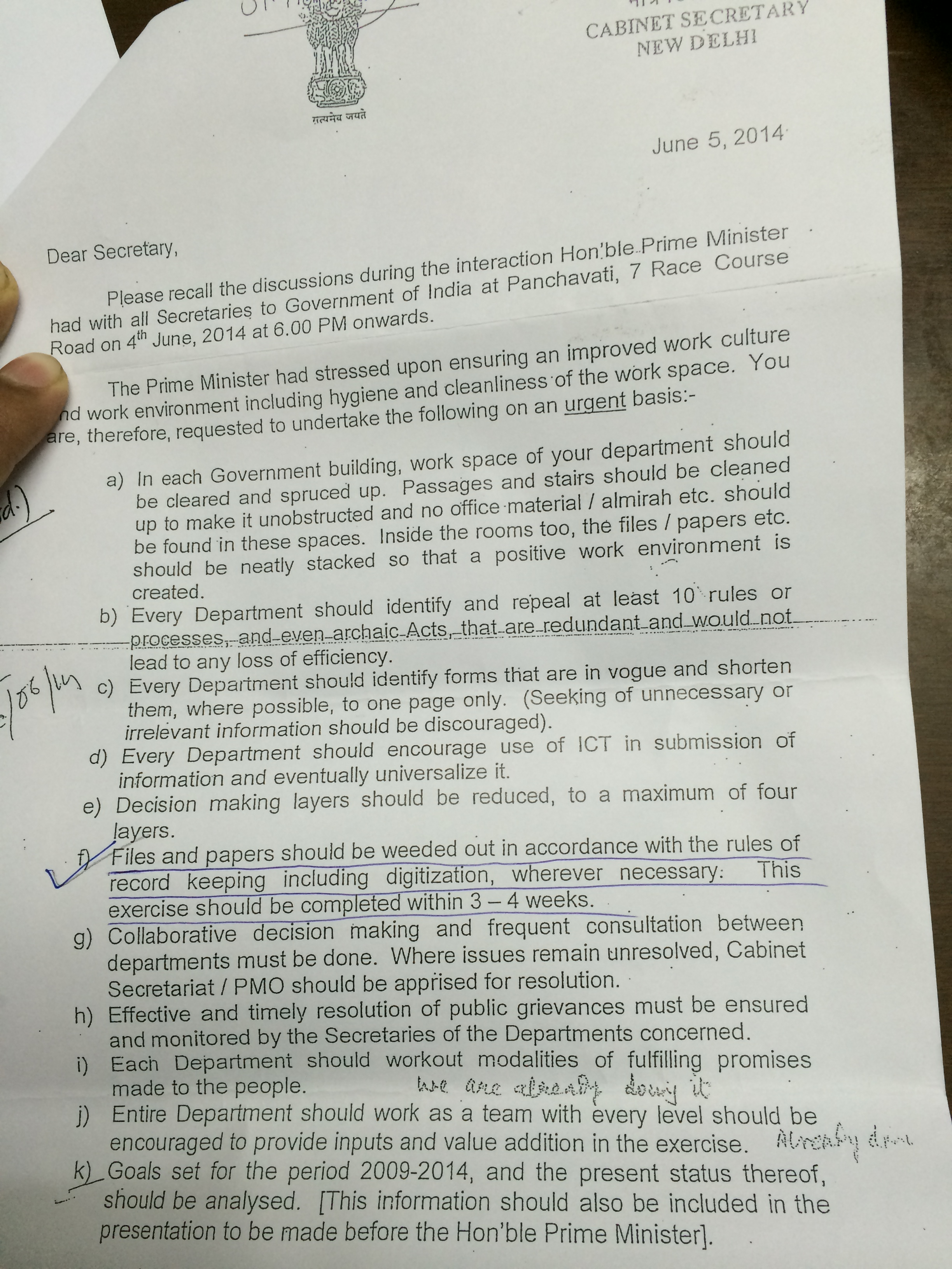 Response from Ministry of Home Affairs to my RTI query ...